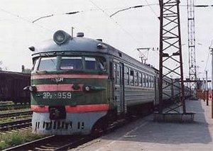 ЖД билеты Уфа - Екатеринбург - купить билеты на поезд